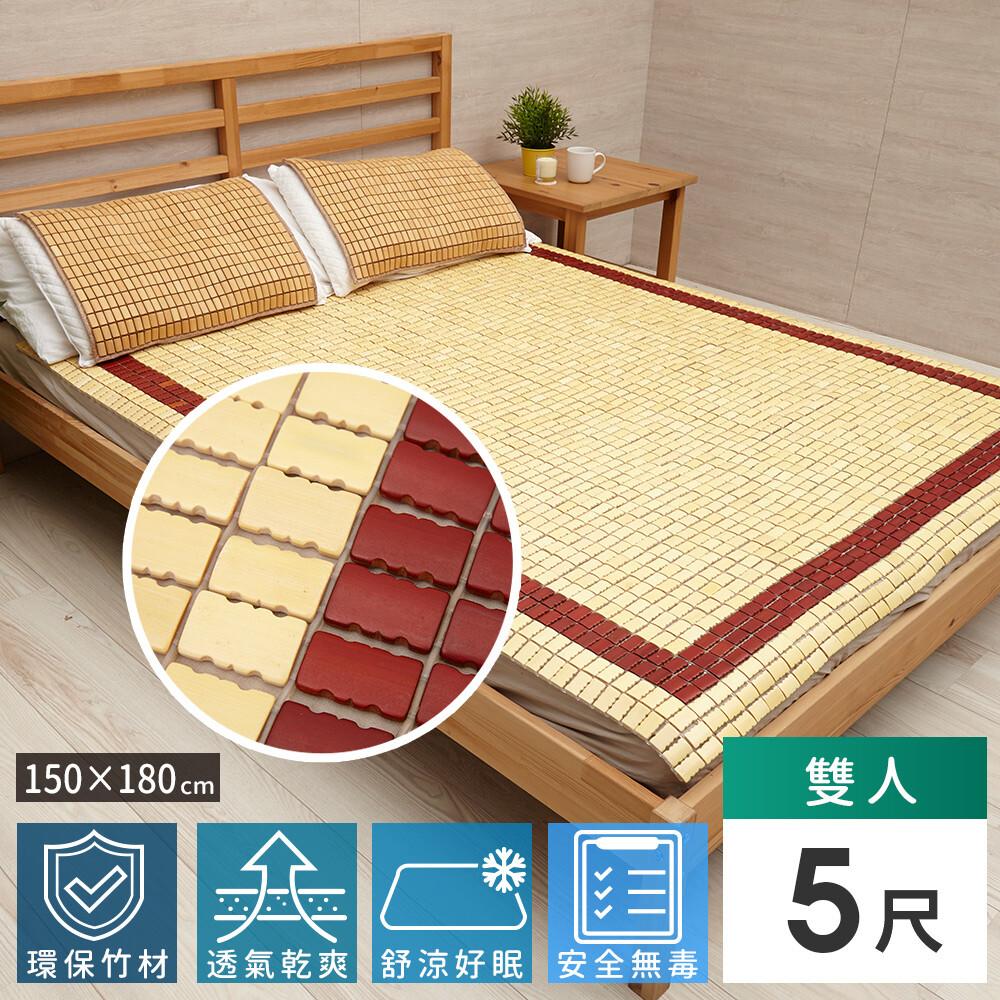 省電xl-ba004c頂級小粒碳框涼爽透氣麻將蓆/涼蓆-5x6尺(雙人)1入 竹蓆 床墊 涼墊