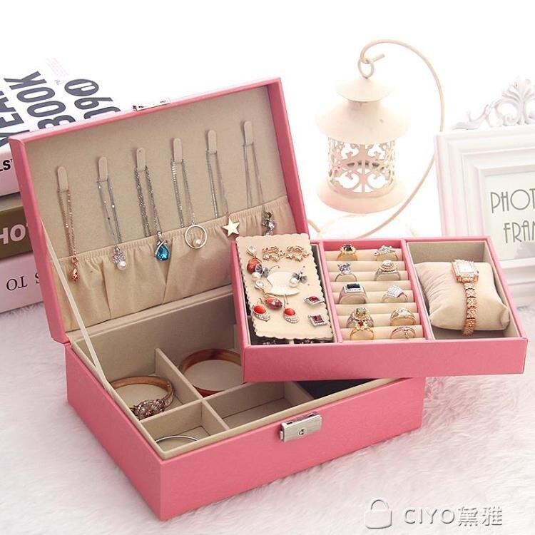 首飾盒公主歐式韓國木質帶鎖耳釘耳環簡約首飾收納盒飾品盒大YYP  新年鉅惠 台灣現貨