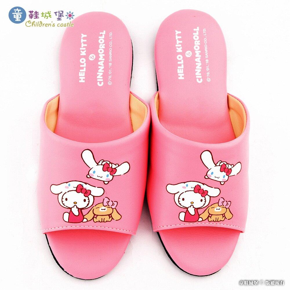 居家室內靜音拖鞋 KITTYx布丁狗 KT0410 粉/藍 (共二色)【童鞋城堡旗艦店】