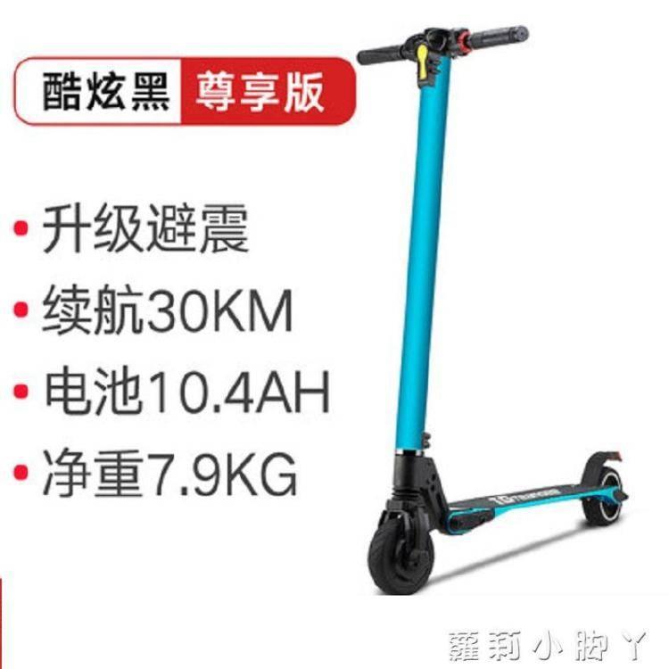 電動 車迷你摺疊成人小型代步便攜代駕超輕兩輪踏板電瓶鋰電女