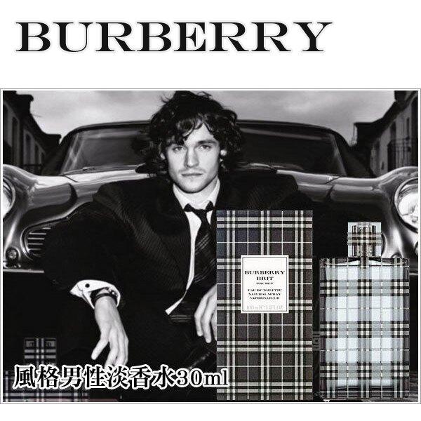 【特價】異國精品BURBERRY BRIT MEN EDT 風格男香 30ML可超取 郵局無摺