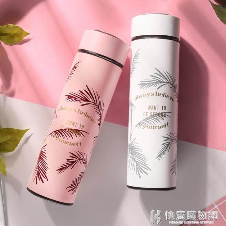 保溫杯女男韓版清新文藝學生便攜可愛水杯潮流創意個性簡約杯子
