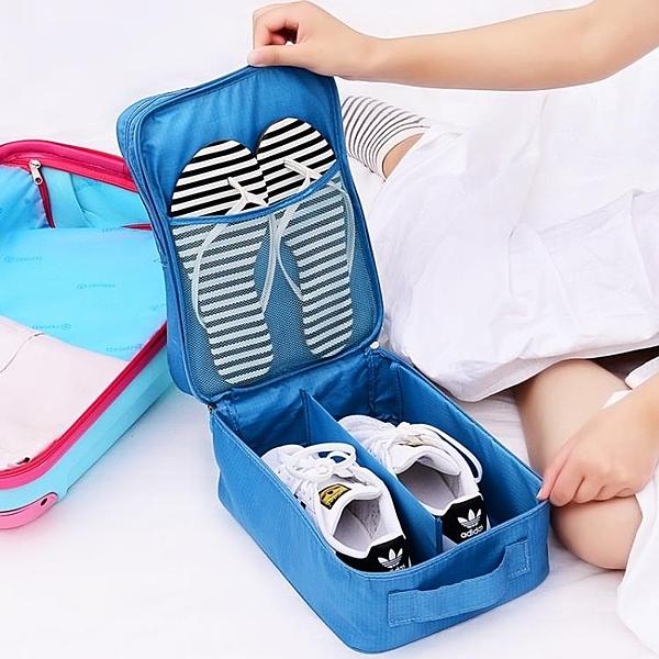 旅行袋鞋包收納袋鞋袋旅游整理包裝鞋袋鞋子防水收納袋 旅行鞋袋-樂印百貨