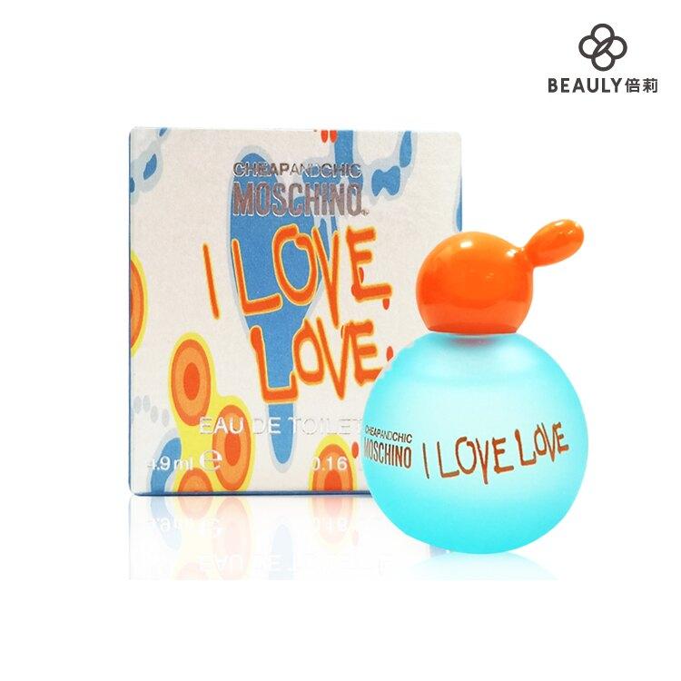 Moschino I Love Love 愛戀愛女性淡香水 4.9ml  【A001462】小香《BEAULY倍莉》