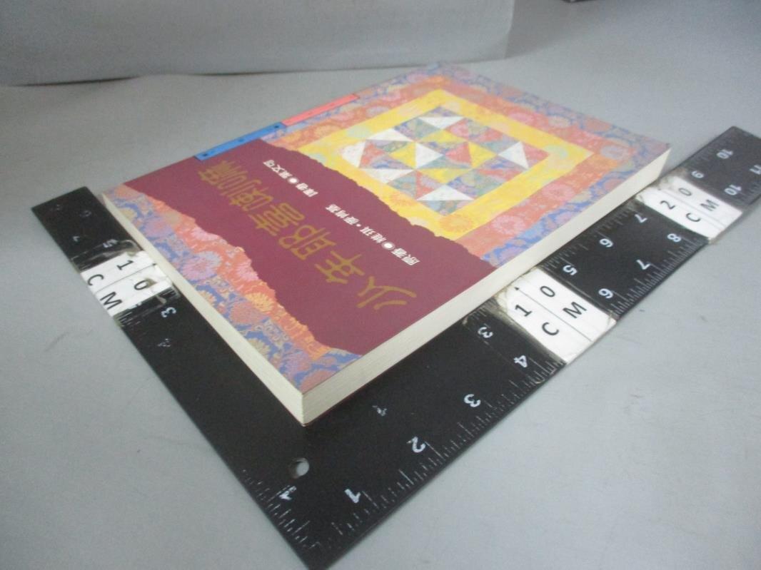 【書寶二手書T6/宗教_GIP】少年耶喜喇嘛_葉文可, 維琪麥肯基