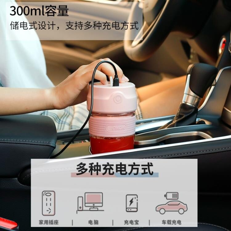 電動榨汁機 便攜式小型迷你榨汁杯果汁杯多功能usb充電榨汁水果機電動 黛雅