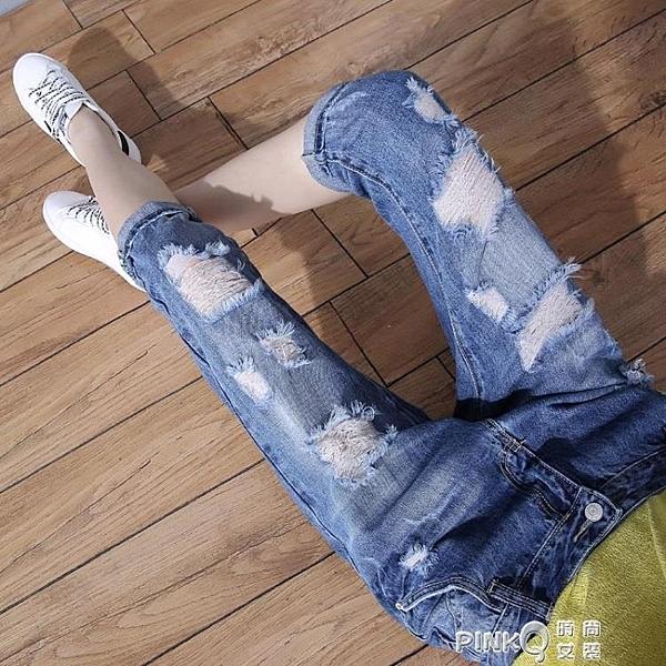 寬鬆牛仔褲女2020新款夏季薄款七分大碼顯瘦破洞7分高腰乞丐中褲(pinkQ 時尚女裝)