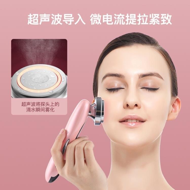 聲波鏟皮機電動去黑頭儀離子導入潔面儀美容毛孔清潔器 黛雅