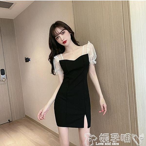 禮服氣質2021新款女裝修身顯瘦包臀開叉短袖法式復古赫本連身裙禮服裙 嬡孕哺 上新