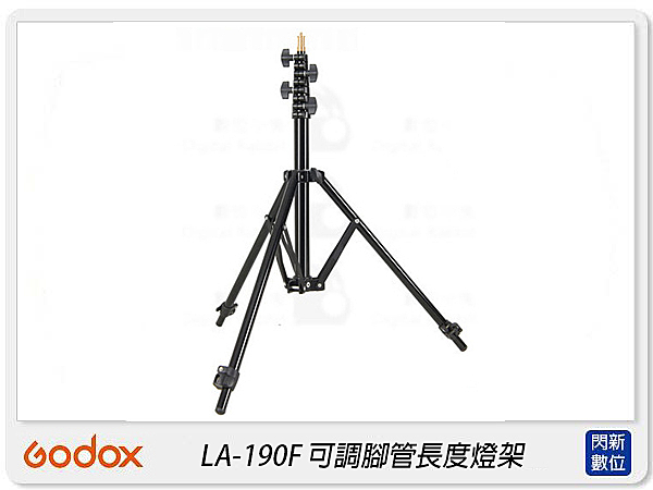 GODOX 神牛 LA-190F 可調腳管長度 棚燈架 燈架 三腳架 腳架(LA190F,公司貨)