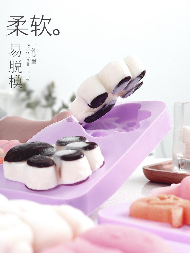 雪糕模具家用自制矽膠冰格冰塊做冰棒冰糕冰棍棒冰磨具冰淇淋模具