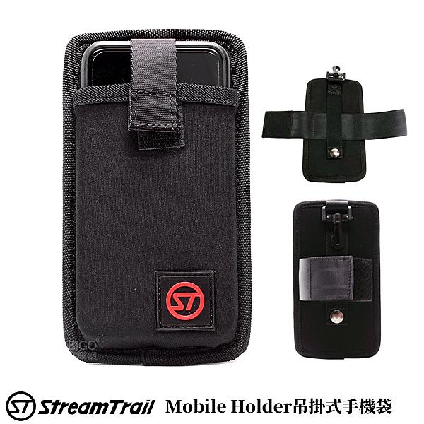 【日本 Stream Trail】Mobile Holder吊掛式手機袋 外掛式手機袋 掛於後背包 可掛皮帶