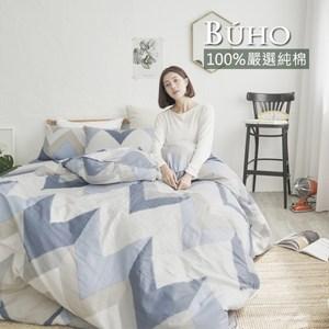 BUHO 天然嚴選純棉雙人四件式床包被套組(藍禾沁日)