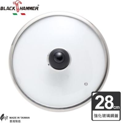 BLACK HAMMER 鑄鋁平煎鍋28cm-鍋蓋
