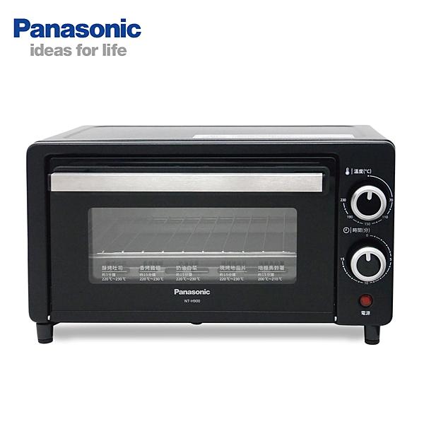 [Panasonic 國際牌]9公升烤箱 NT-H900