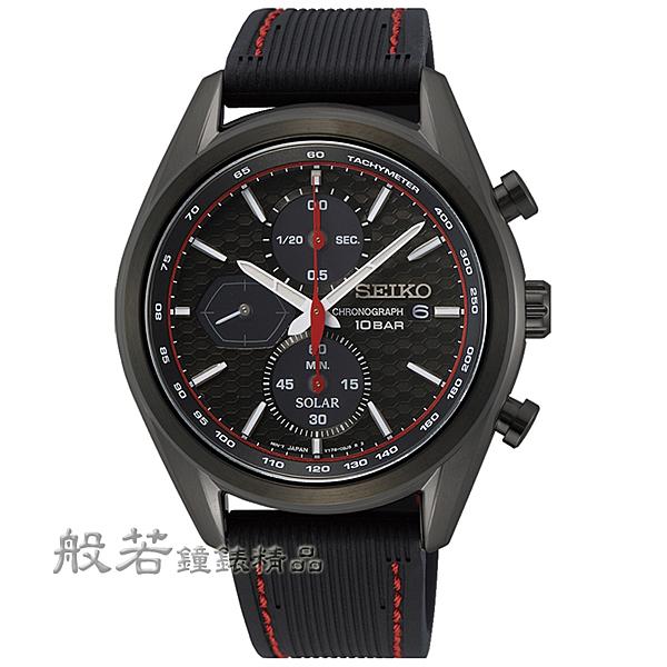 SEIKO 精工 太陽能喬治亞羅設計日期顯示強化錶-橡膠錶帶