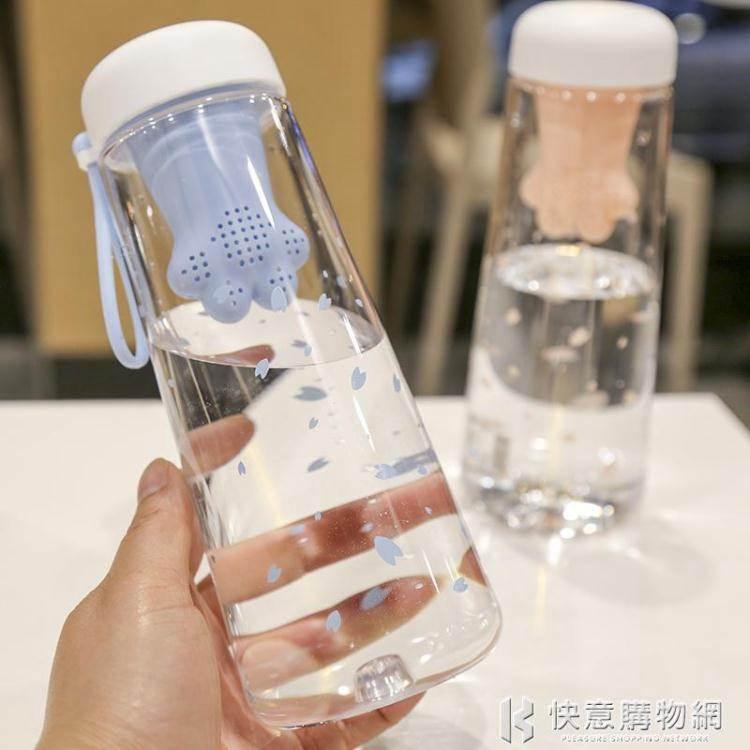 抖音網紅同款貓爪塑料杯可愛韓國超萌少女水杯帶茶漏杯子學生清新
