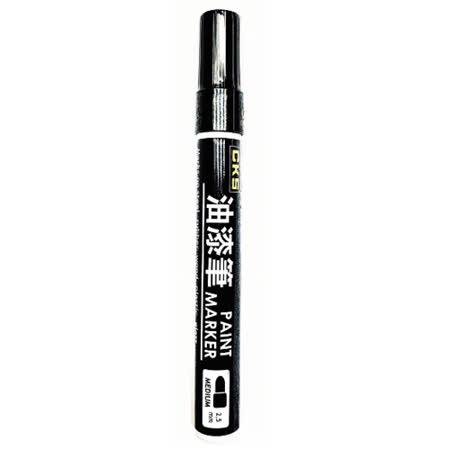 CKS油漆筆-黑色(2.5mm)