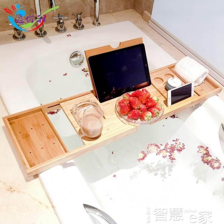浴缸架浴缸架歐式伸縮防滑泡澡紅酒架竹制多功能ipad手機支架浴缸置物架