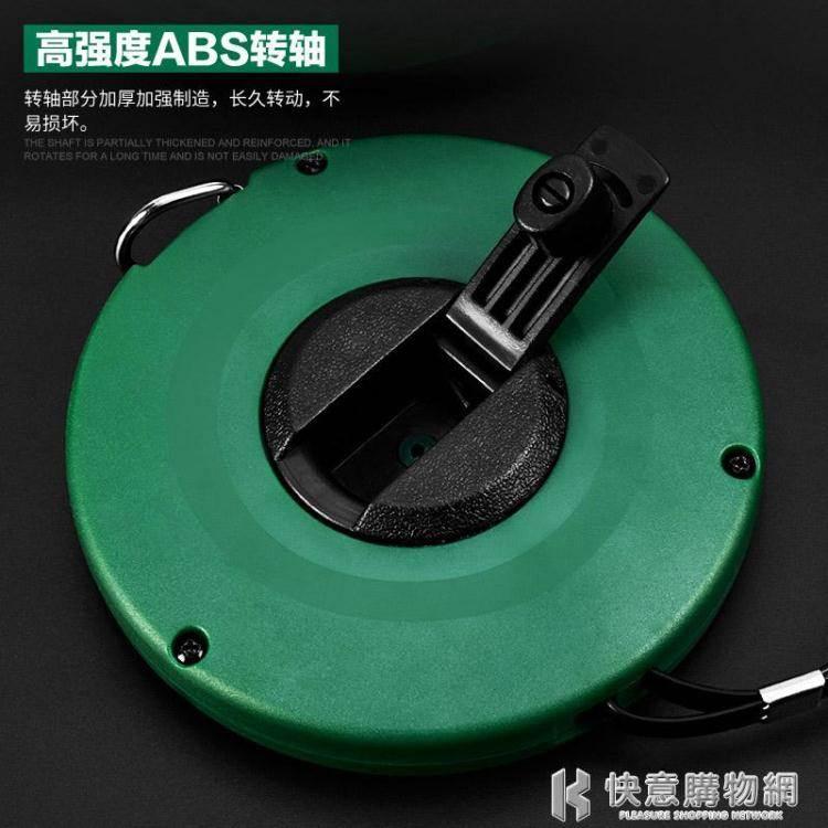 便攜式工程測量鋼捲尺50米30米20米10米圓盤尺子皮尺 NMS