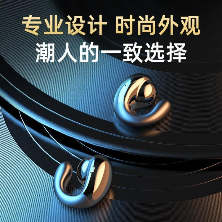 【現貨】耳機 Amoi/夏新 S19半入耳式耳機無線雙耳運動5.0蘋果安卓超長待機「時尚彩紅屋」 【新年禮品】