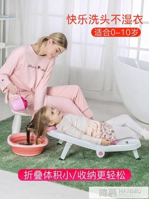 加大寶寶洗頭神器可折疊兒童洗頭躺椅家用小孩防水洗頭床洗發躺椅 韓慕精品  YTL 秋冬特惠上新~