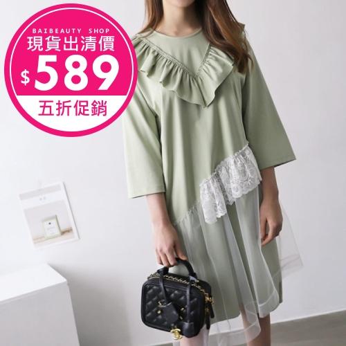 【現貨出清★五折↘$589】韓國製.氣質優雅蕾絲雪紡荷葉邊洋裝.白鳥麗子