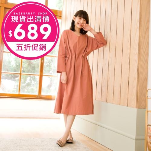 【現貨出清★五折↘$689】韓國製.簡約純色寬鬆V領抓皺長袖洋裝.白鳥麗子