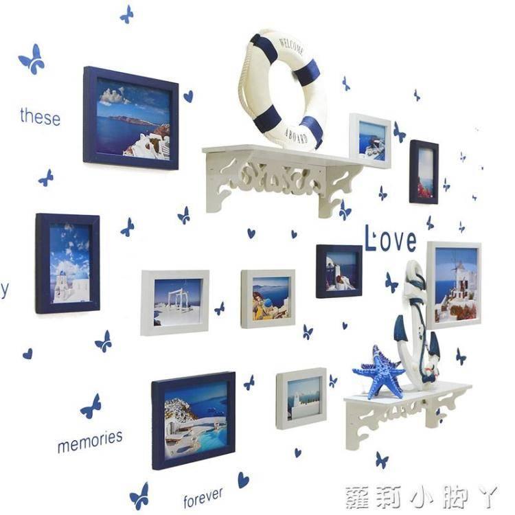 照片牆創意地中海風格客廳背景牆壁掛件裝飾品臥室房間牆面牆上掛飾牆飾