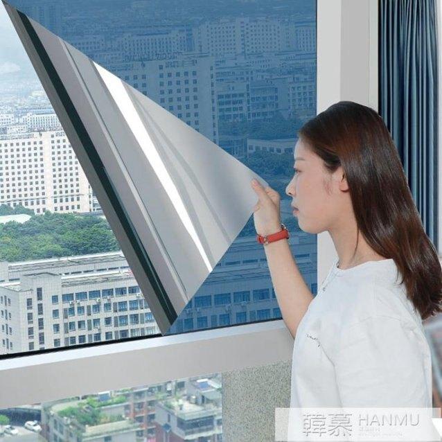 隔熱膜窗戶防曬玻璃貼膜單向透視防窺陽臺遮光遮陽家用玻璃紙貼紙 韓慕精品 YTL 秋冬特惠上新~