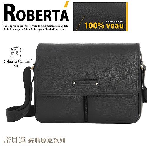 諾貝達Roberta Colum真皮側背包 黑色 RM-67217-1 彩色世界