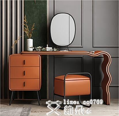 化妝櫃 意式極簡皮藝梳妝臺臥室輕奢小戶型現代簡約新款圓鏡可伸縮化妝桌 艾維朵 DF