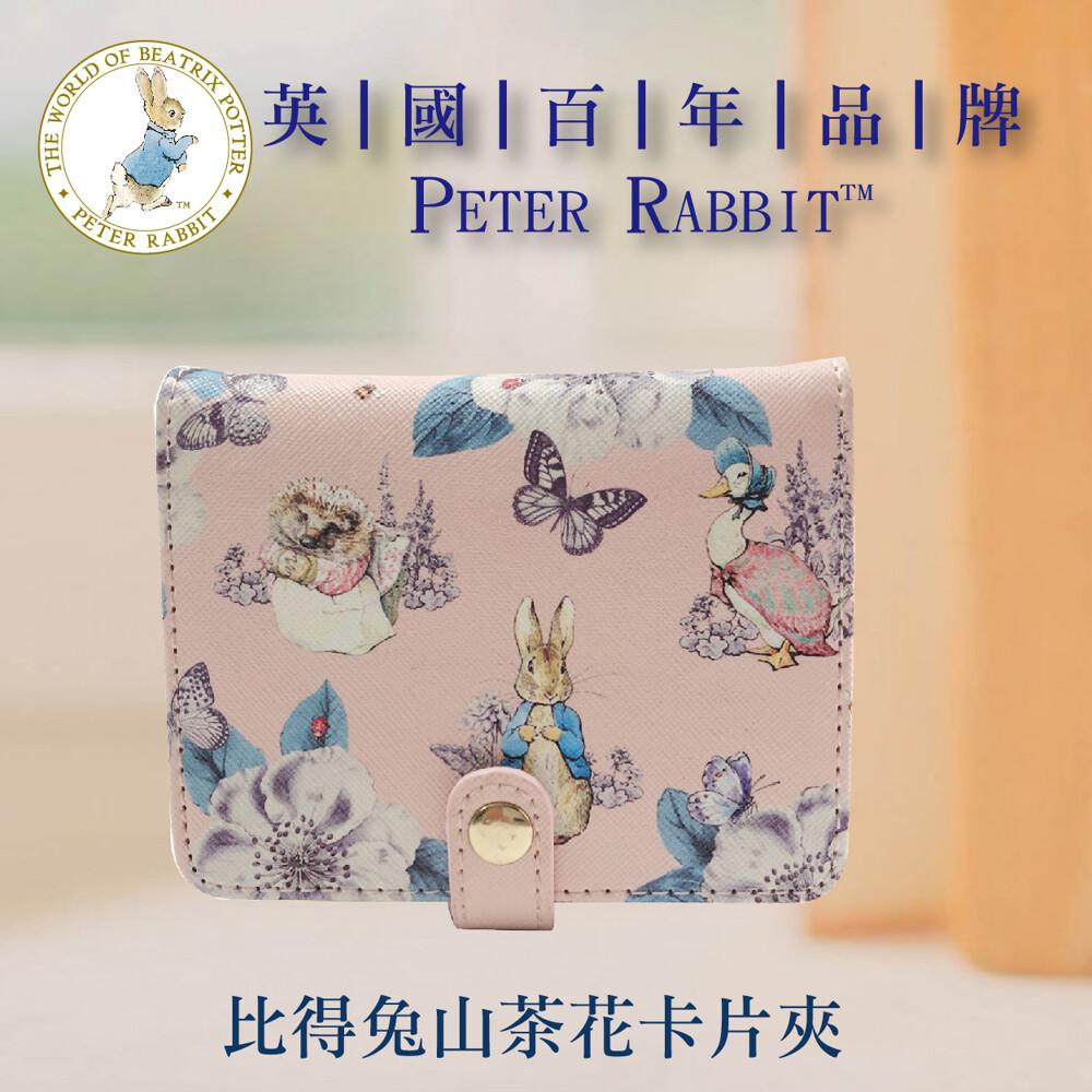 比得兔 比得兔多格卡片夾-山茶花粉色經典滿版原廠授權