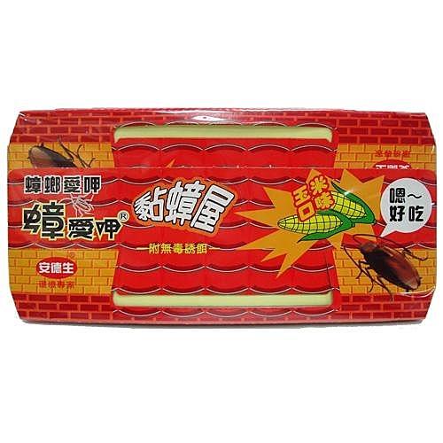 蟑愛呷玉米黏蟑屋 蟑螂屋 5入裝【愛買】