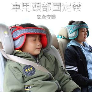 睡覺神器 車用頭部固定帶 側睡靠枕(藍綠色)藍綠色