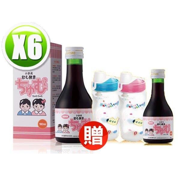 大和酵素 大和兒童專用原液酵素(180ml)x6 送【兒童原液(180ml)x1+隨行杯x2】