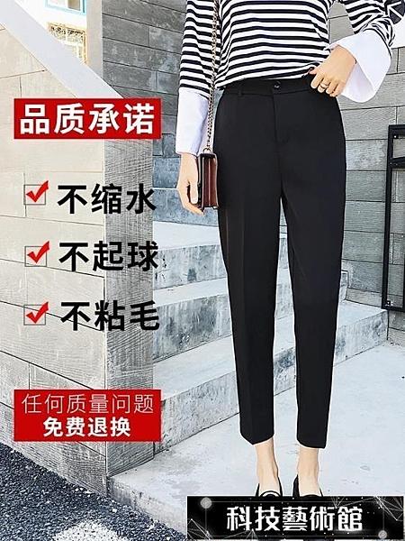 黑色西裝褲女夏薄款新款九分垂感寬鬆直筒煙管褲休閒小腳西褲 交換禮物