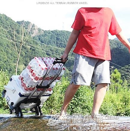 家用爬樓梯手拉車小便攜摺疊行李車拖車手推車拉貨拉桿車買菜購物ATF 格蘭小舖 全館5折起