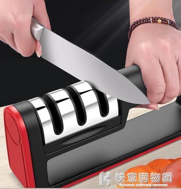 科翼磨刀石磨刀神器家用磨菜刀快速磨刀器廚房用品工具磨刀棒定角