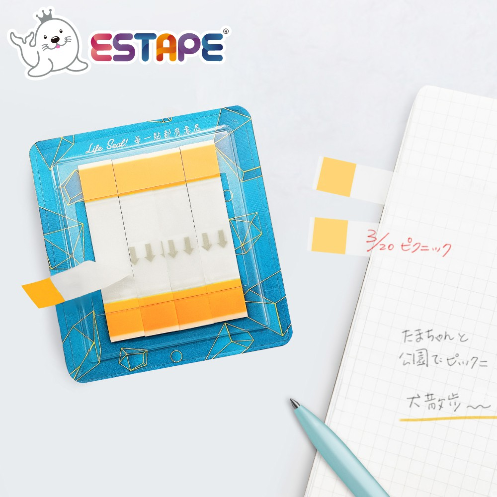 【王佳】Memo 抽取式易撕貼隨手卡|金鑽黃(11mm x 55mm/標籤/註記/書寫/便利貼/手帳/日記/索引)