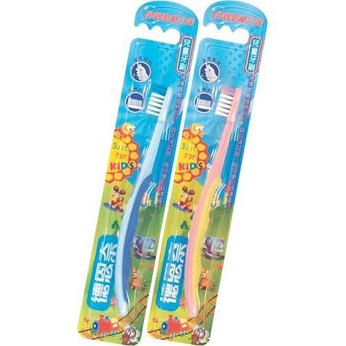 德恩奈前觸動動感兒童牙刷2入/組【愛買】