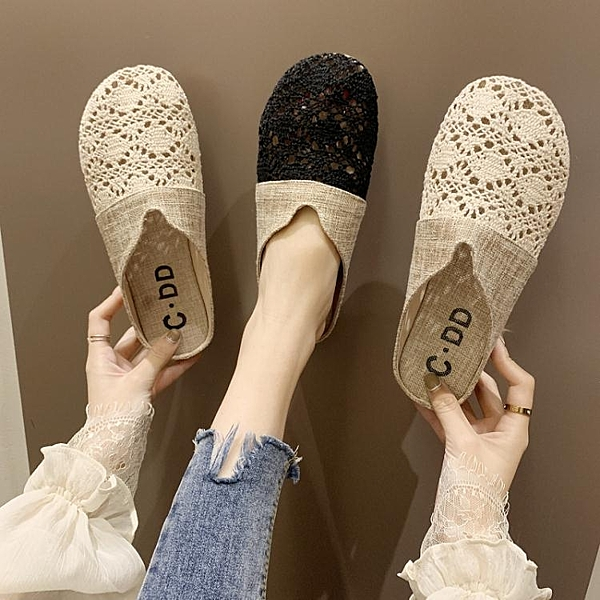 半拖鞋 2021夏季新款韓版包頭半拖鞋女鏤空防滑外穿平底百搭懶人穆勒鞋潮 韓國時尚週