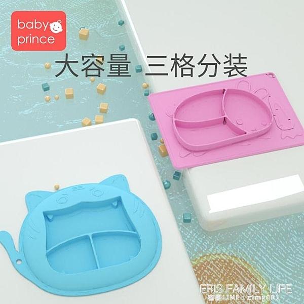 寶寶餐盤嬰兒童吸盤式餐具卡通硅膠分格輔食碗學吃飯訓練勺子套裝 艾瑞斯