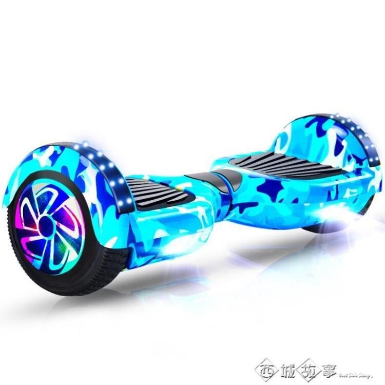 兩輪體感電動平衡車智能成人平行車學生雙輪代步車兒童自平衡車 母親節新品