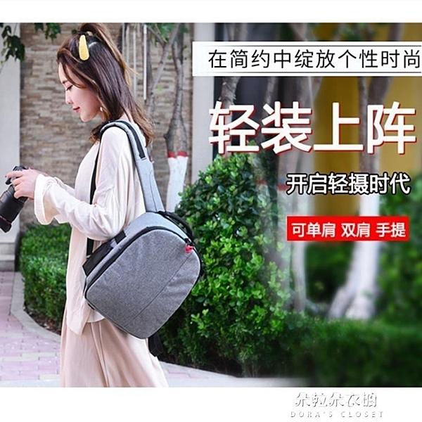 相機包 佳能尼康專業單反相機包多功能後背攝影包77d700d200d80d背包 【快速】