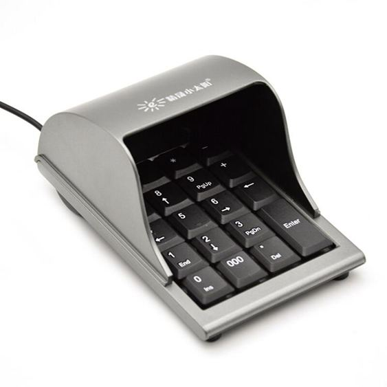 數字鍵盤防窺筆記本電腦數字小鍵盤 USB有線外接輕薄迷你收銀機密碼輸入器 雙12購物節