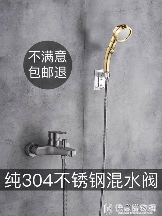 增壓花灑噴頭洗澡沐浴手持浴室淋浴頭噴頭軟管套裝加壓淋雨蓮蓬頭 NMS
