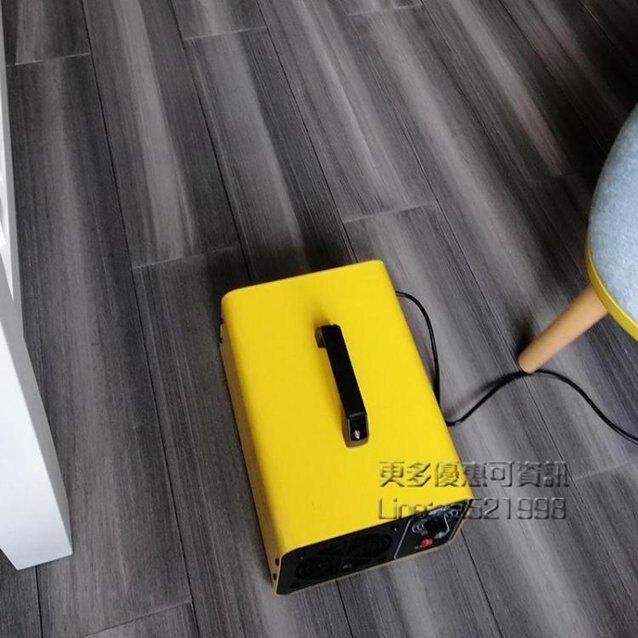 新房裝修除甲醛機空氣凈化器家用臭氧機辦公室除臭除味空氣消毒機 每日特惠NMS 秋冬特惠上新~