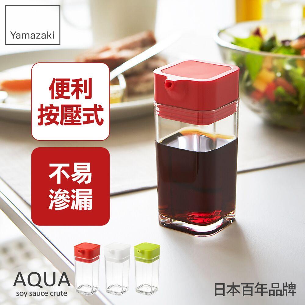 日本【YAMAZAKI】AQUA可調控醬油罐(紅)