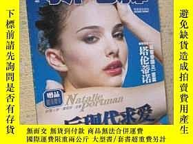 二手書博民逛書店新電影罕見2002年總第5期Y19945 出版1984